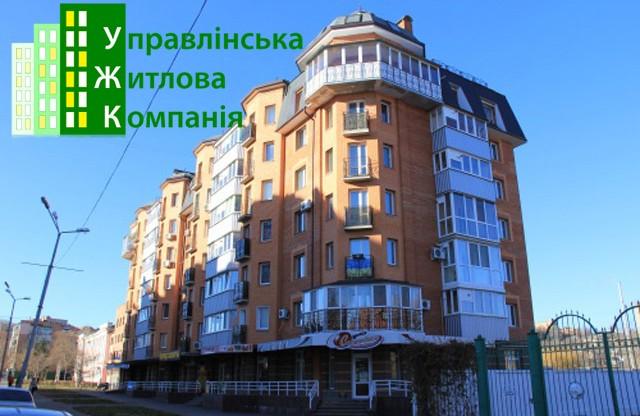 Будинок на вулиці Анатолія Кукоби,27