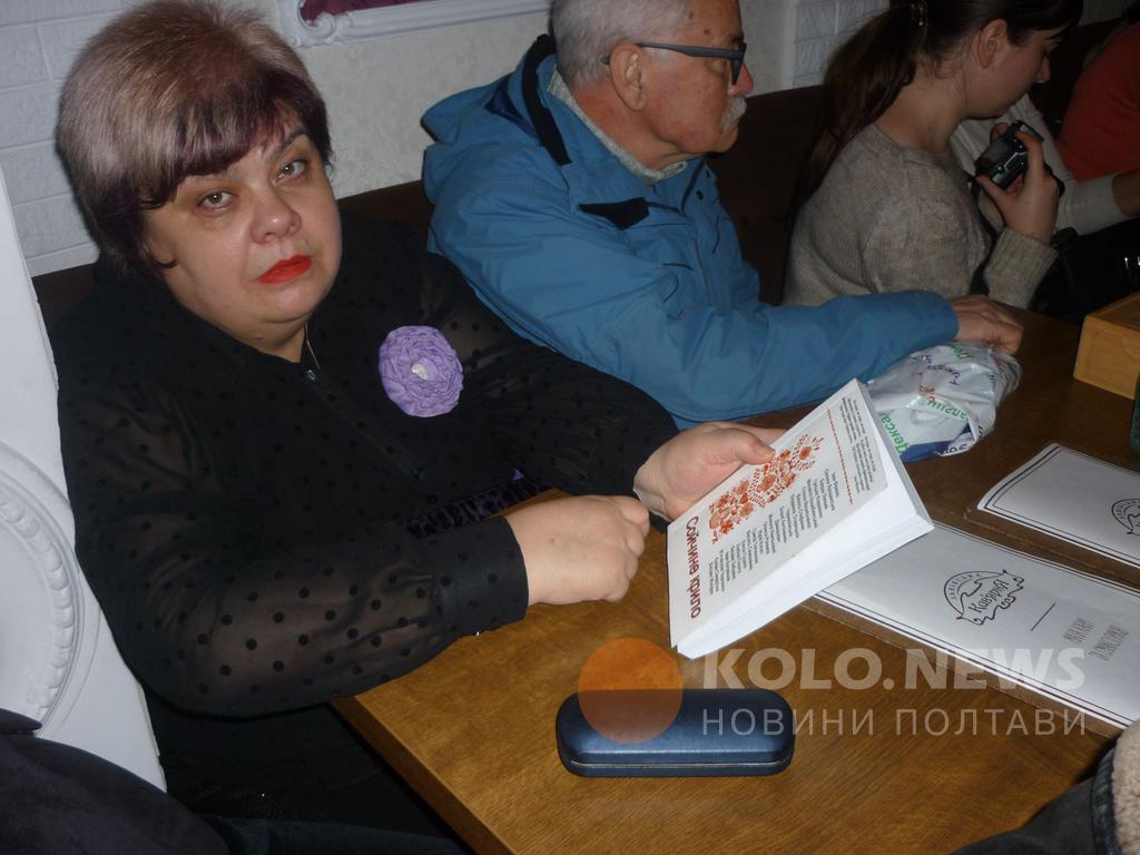 Презентація у кафе «Львівська кав´ярня»