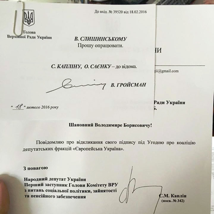 Заява про відкликання підпису