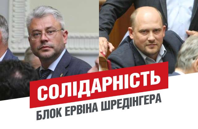 Депутаты не внесли в повестку дня Рады проект обращения относительно эскалации агрессии РФ на Донбассе - Цензор.НЕТ 7450