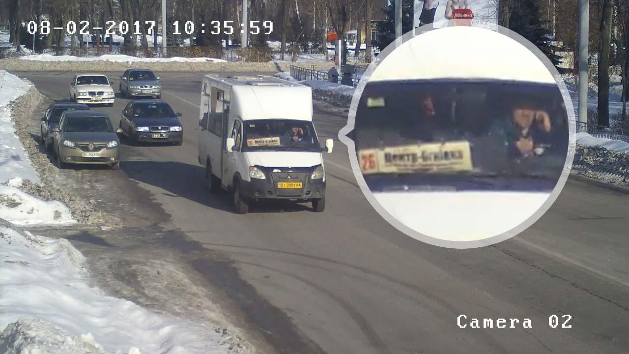 Разговор по телефону во время движения   Кадр с видео «Трек Сервис Контроля»