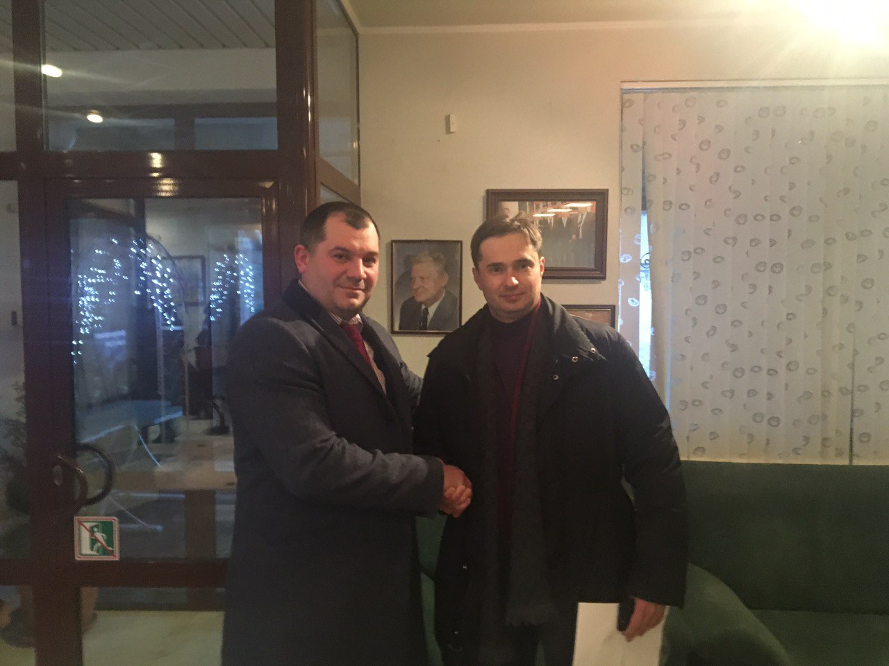 Зустріч із народним депутатом України Костянтином Іщейкіним