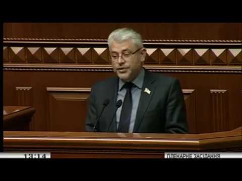 Публічна заява Юрія Бублика про вихід з фракції БПП у Верховній Раді (2017.02.10)