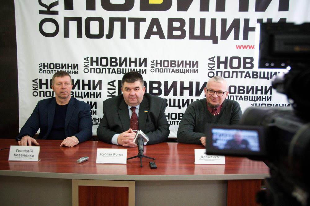 Геннадій Коваленко, Руслан Рогов, Валерій Довженко