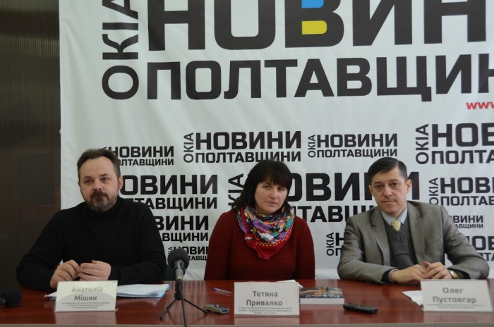 Під час прес-конференції