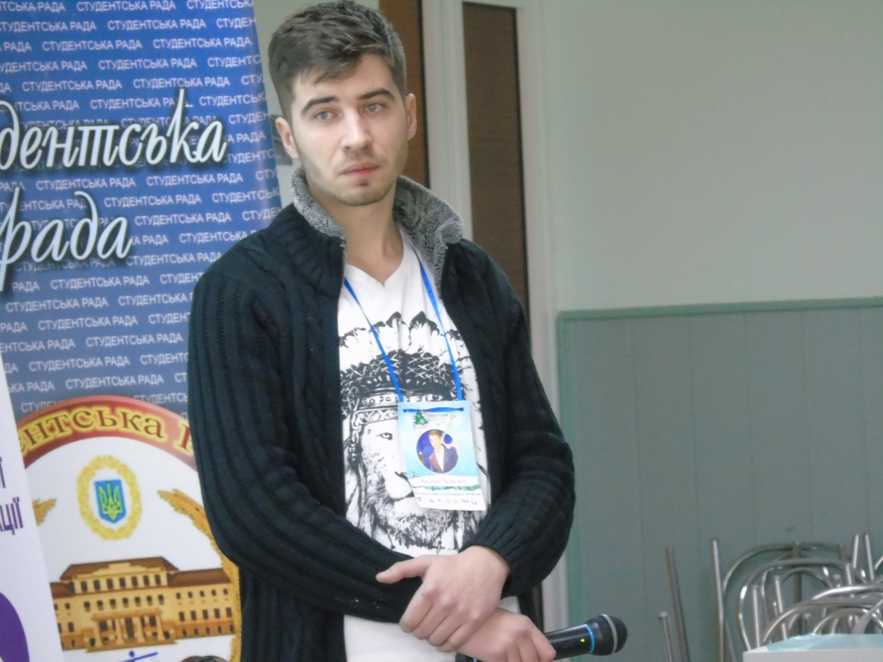Богдан Хоменко