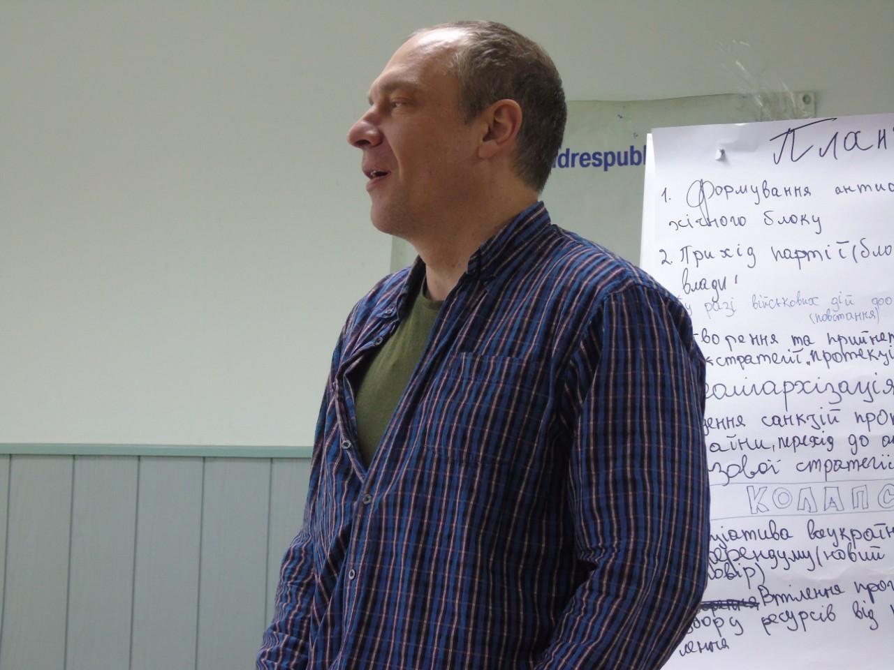 Політолог Андрій Окара