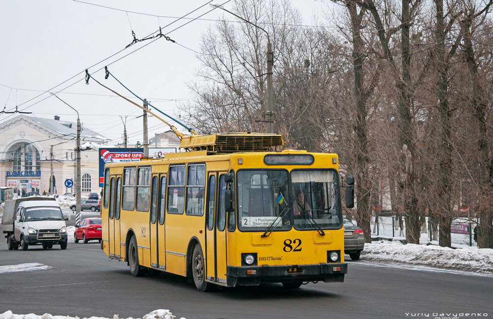 Троллейбус №82 прошел капремонт | Фото Юрия Давиденко