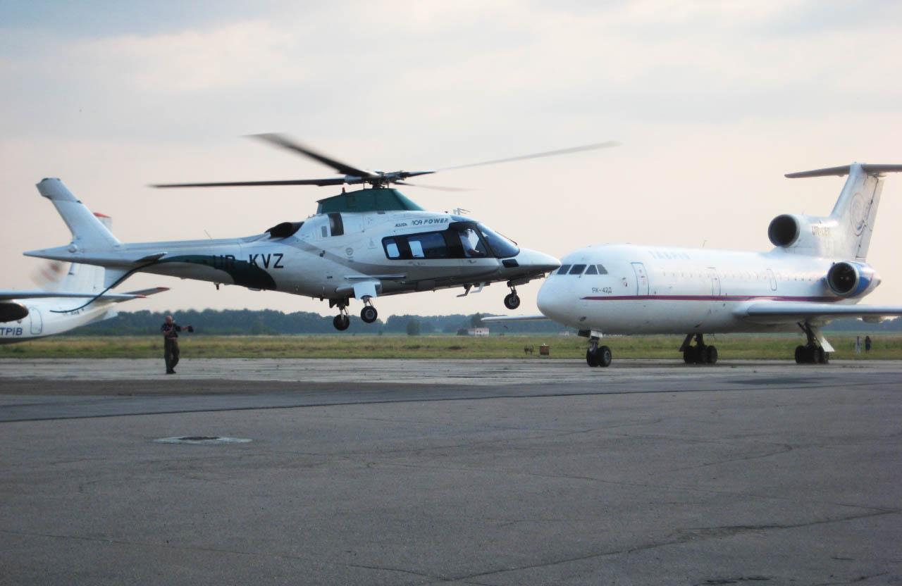 Злітна смуга «Аеропорту-Полтава». Наші дні