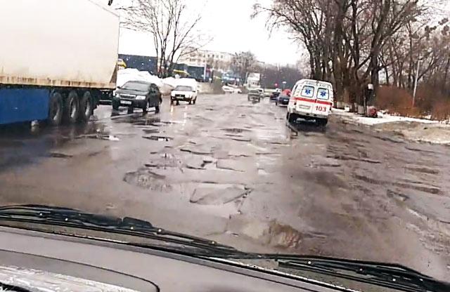 Вулиця Харківське шосе