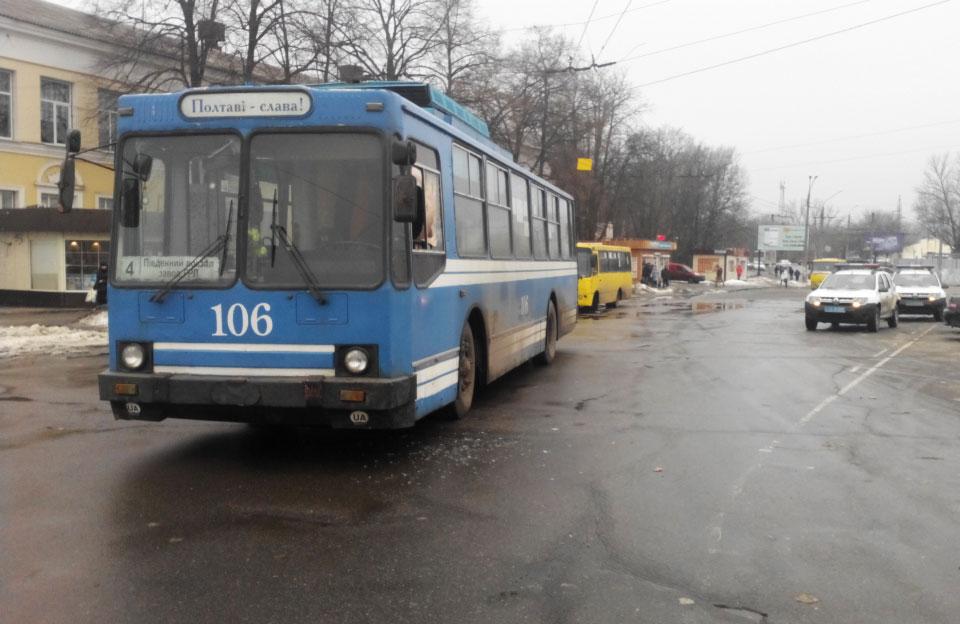 Троллейбус №106 возле остановки «Южный вокзал»