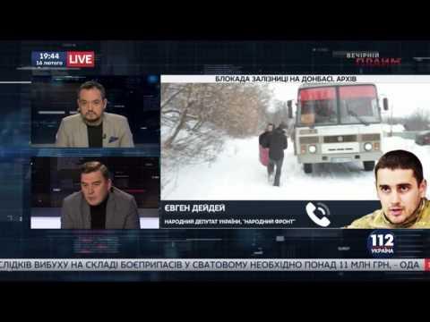 Влада продає в Європу нашу електроенергію, а українцям віялові відключення, -  Добродомов