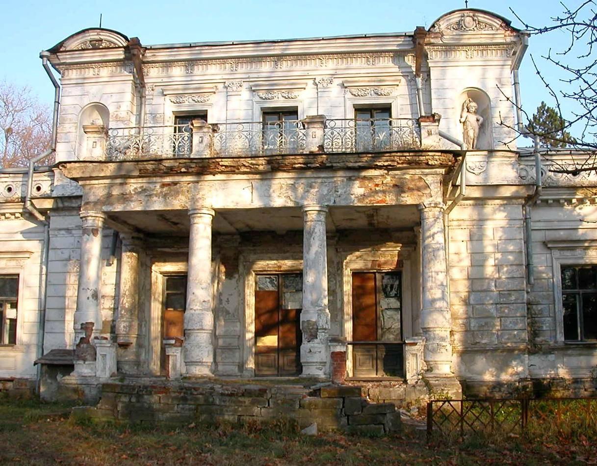 Дворец до реконструкции