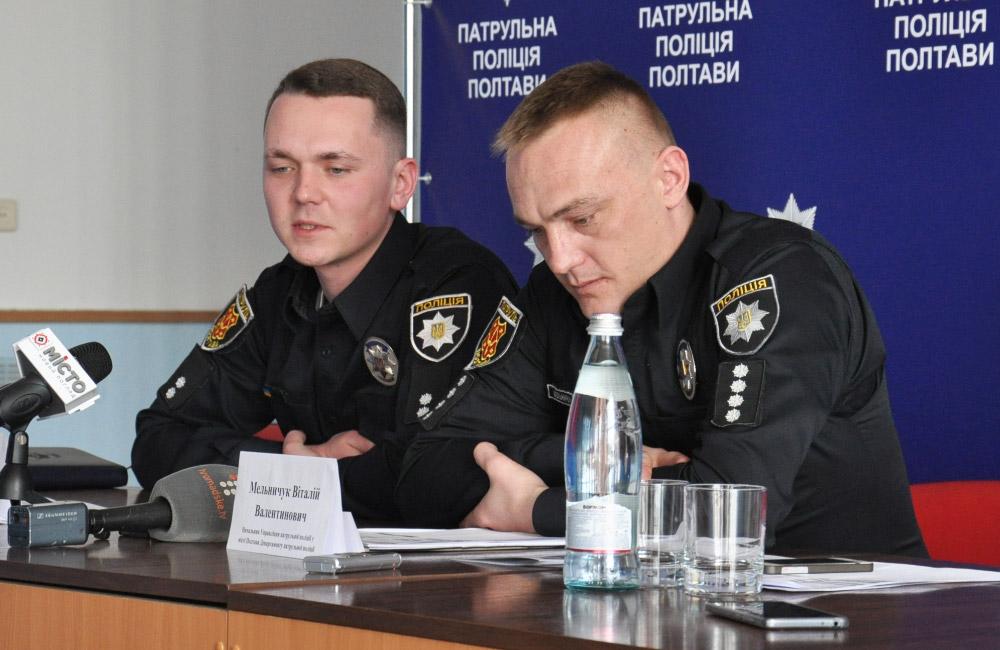 Євген Яковенко та Віталій Мельничук