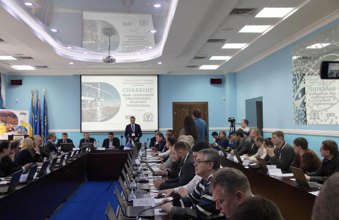 Провідні нафтовики України та світу