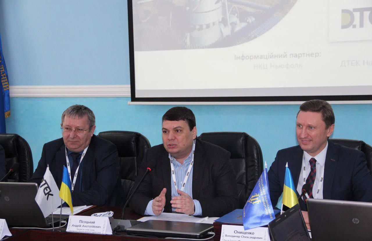 Андрій Пісоцький на конференції