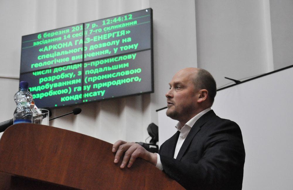 Сергій Каплін