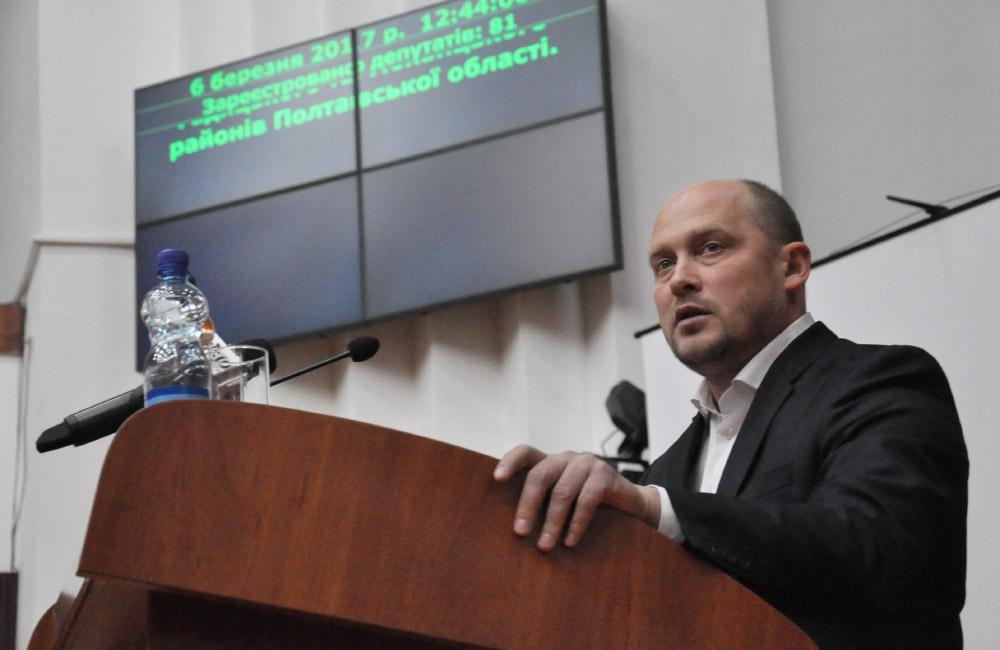 Нардеп Сергій Каплін під час виступу на сесії Полтавської облради