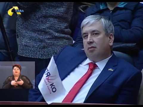 Виступ Сергія Капліна на сесії Полтавської облради (2017.03.06)