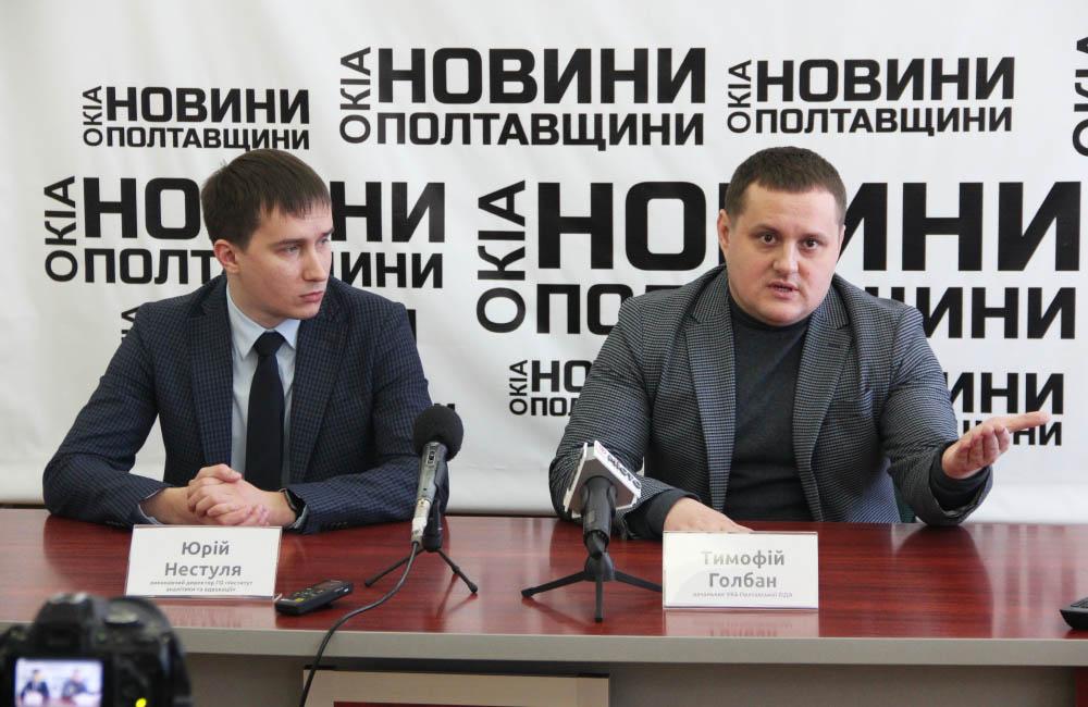 Юрій Нестуля та Тимофій Голбан