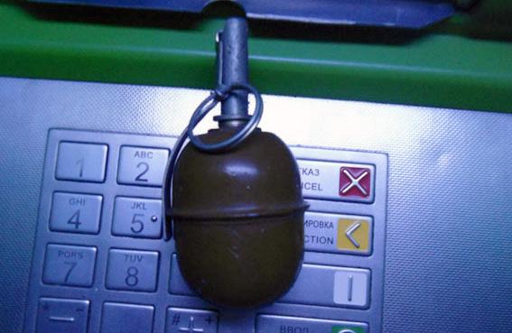 Граната РГД-5 на клавіатурі банкомата