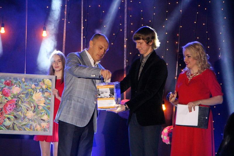 Міський голова Олександр Мамай також долучився до благодійного аукціону