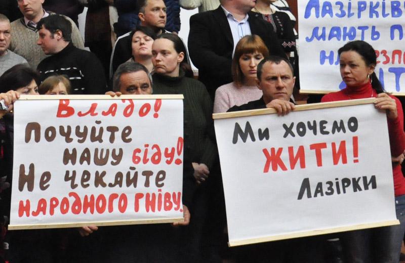 Мешканці Лазірок під час сесії Полтавської облради 6 березня