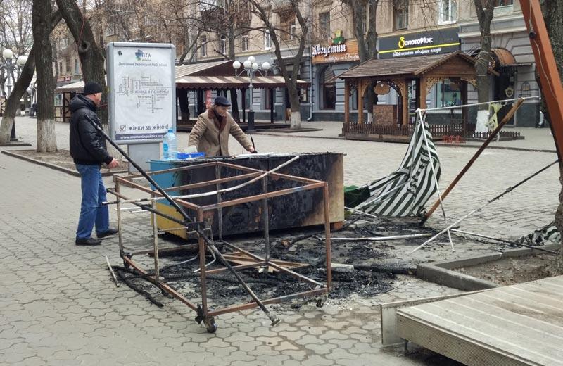 Згорілий газетний лоток біля «Газетного ряду»