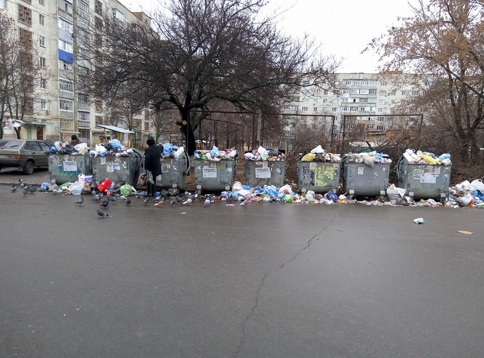 Типичные проблемы города. Фото poltava.today