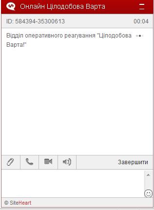 Форма on-line заявки