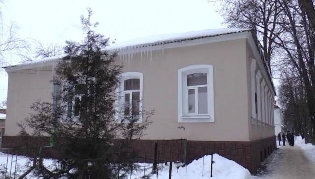 Будинок Українського клубу по Стрітенській