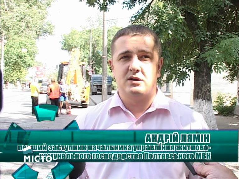 Андрій Лямін | Кадр з відео 2010 року