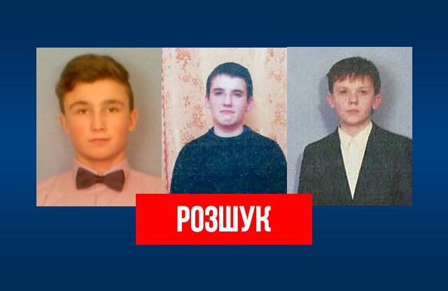 Сергій Карасьов, Данило Насибулін та Микита Кореньок
