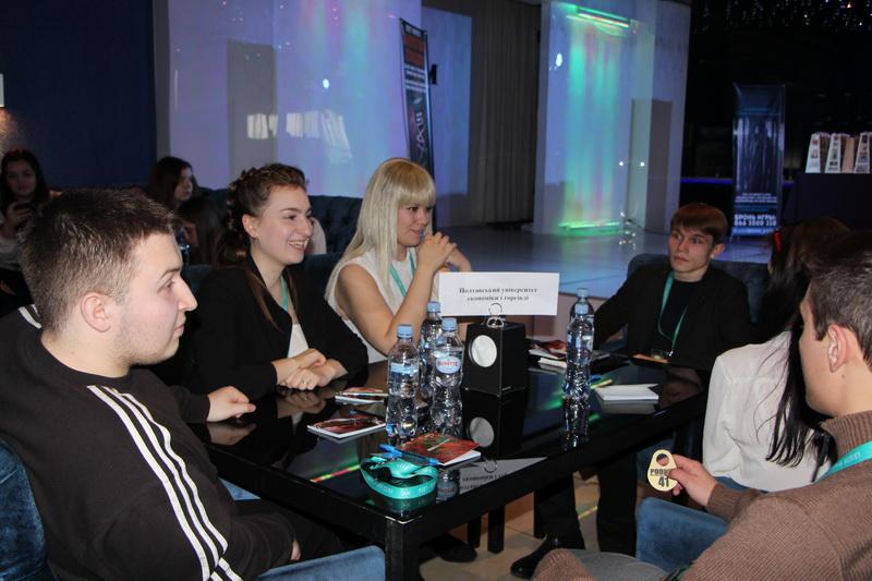 Команда Полтавського університету економіки і торгівлі