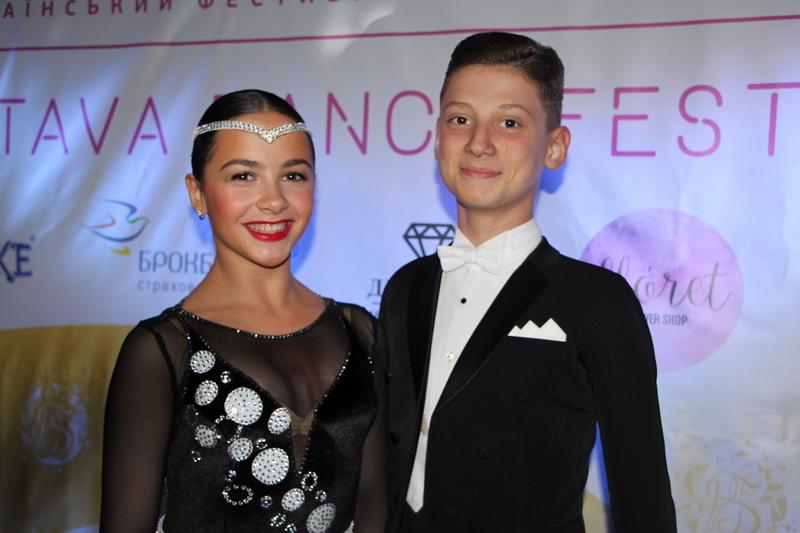 Міра та Олег з Одеси