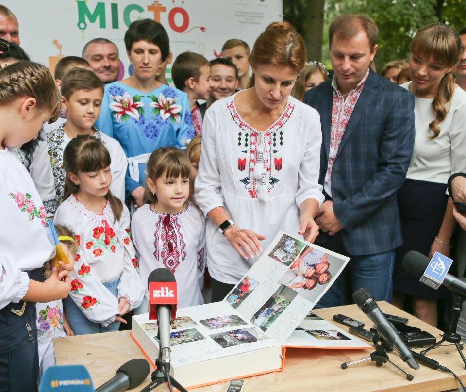 На презентації проекту у Тернополі