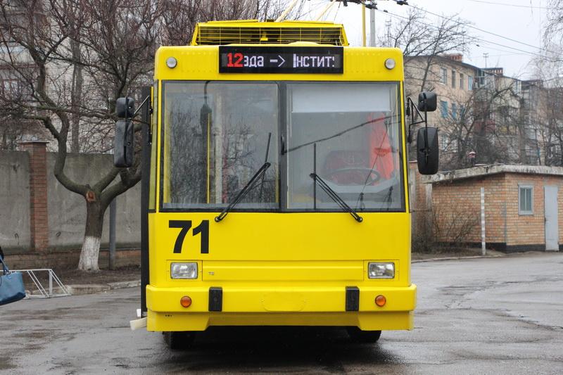 Переобладнаний тролейбус ЮМЗ-Т1 1998 року випуску