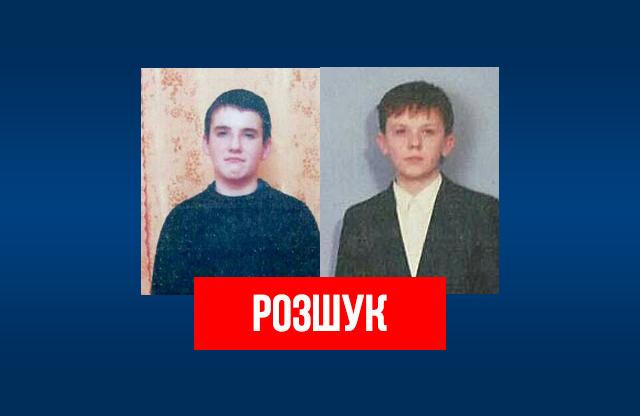 Данило Насибулін та Микита Кореньок