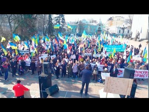 """""""Народний контроль"""" провів попереджувальну акцію протесту під стінами парламенту"""