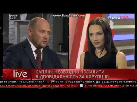 Каплін: Ми змусили Садового припинити возити сміття на Полтавщину