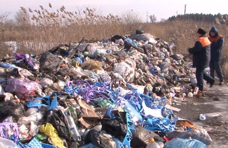 Оплата збитків за сміття thumbnail
