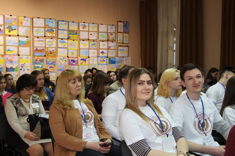 Учасники Форуму