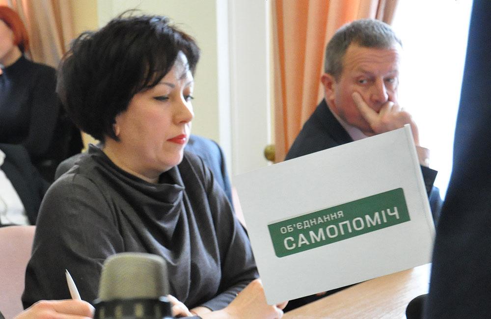Світлана Бондарєва та Юрій Бойко