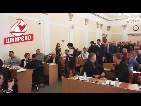 «Тушкування» Світлани Бондарєвої у Полтавській міськраді (2017.03.24)