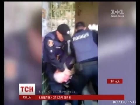 У Полтаві п'ятеро копів затримали 63-річного чоловіка за торгівлю картоплею