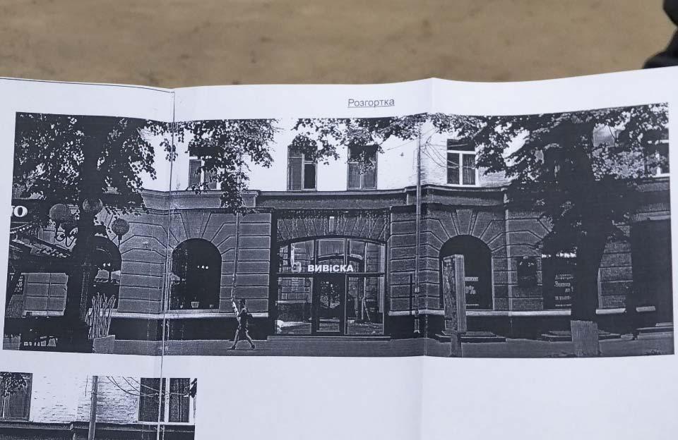 Розгортка проекту стаціонарної тимчасової споруди на вул. Соборності, 27