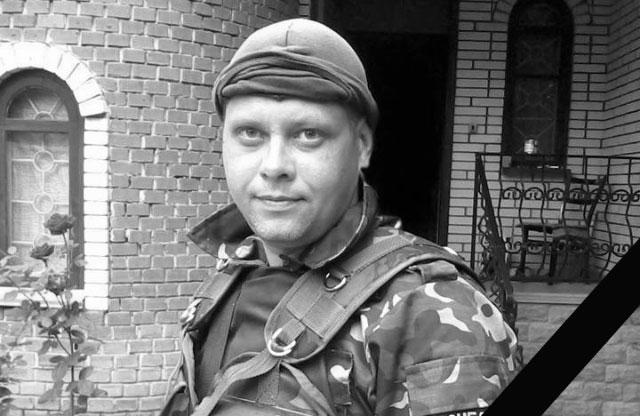Олександр Мочалов