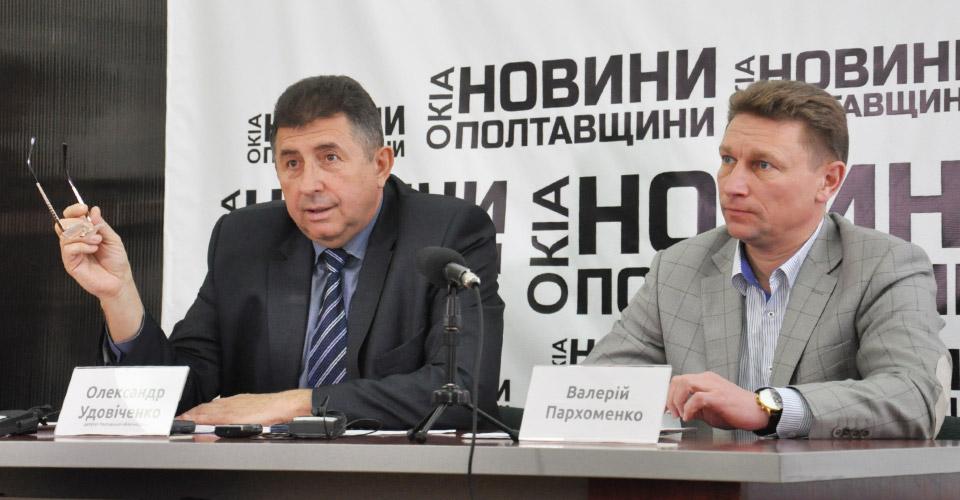Олександр Удовіченко та Валерій Пархоменко під час прес-конференції 14 березня