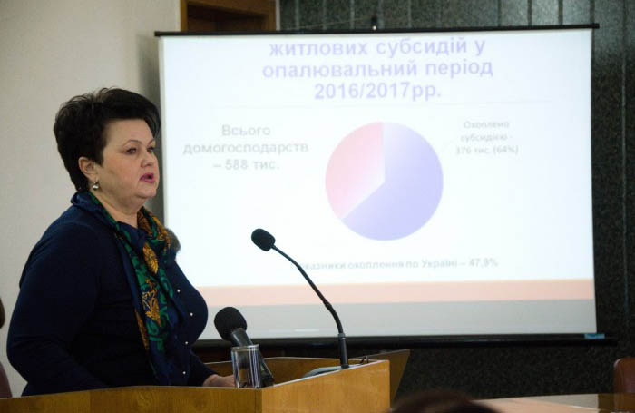 Людмила Корнієнко, директор Департаменту соціального захисту населення