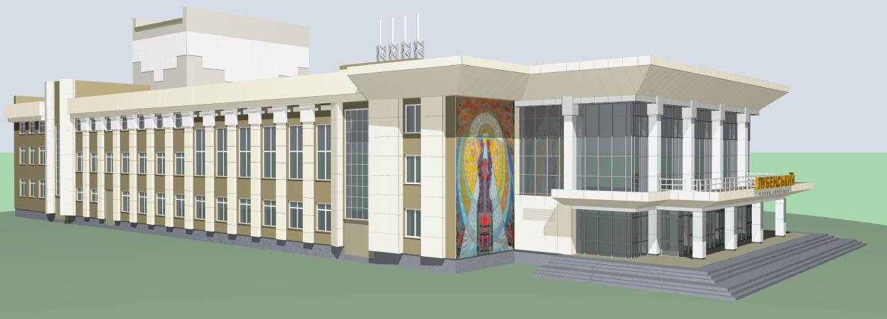 Майбутній вигляд будинку культури у Лубнах